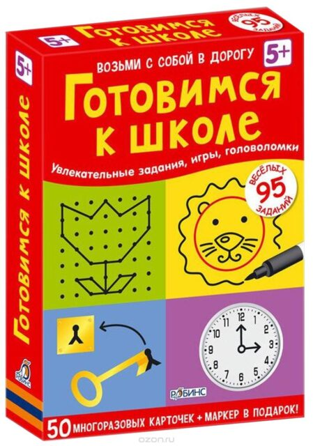 Обучающая игра Готовимся к школе. Робинс